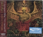 Vader ‎– Solitude In Madness - Japan (CD Jevelcase)