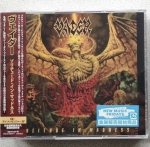 Vader ‎– Solitude In Madness - Japan (2xCD Jevelcase)
