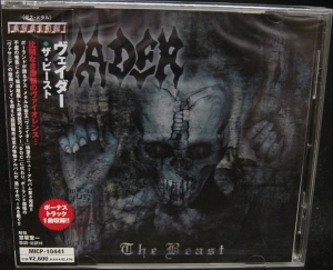 VADER - The Beast - Japan (CD jevelcase)