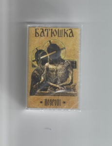 Batushka - Hospodi - MC RED