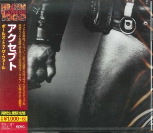 Accept ‎– Balls To The Wall  - CD Japan /jevelcase/